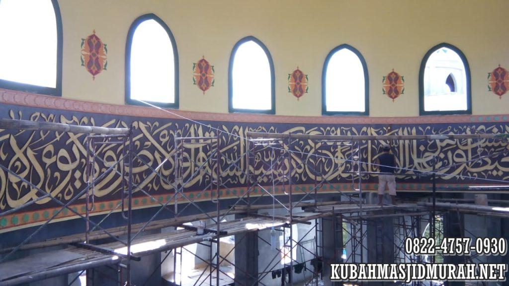 Jasa Kaligrafi Masjid Frontpage