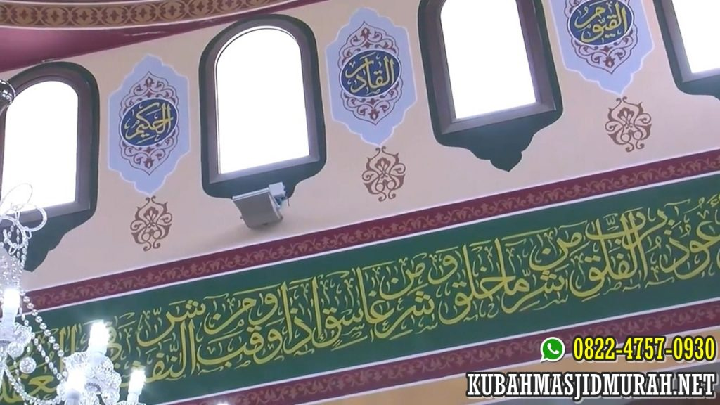 Jasa Kaligrafi Masjid - Kaligrafi Lukis 1