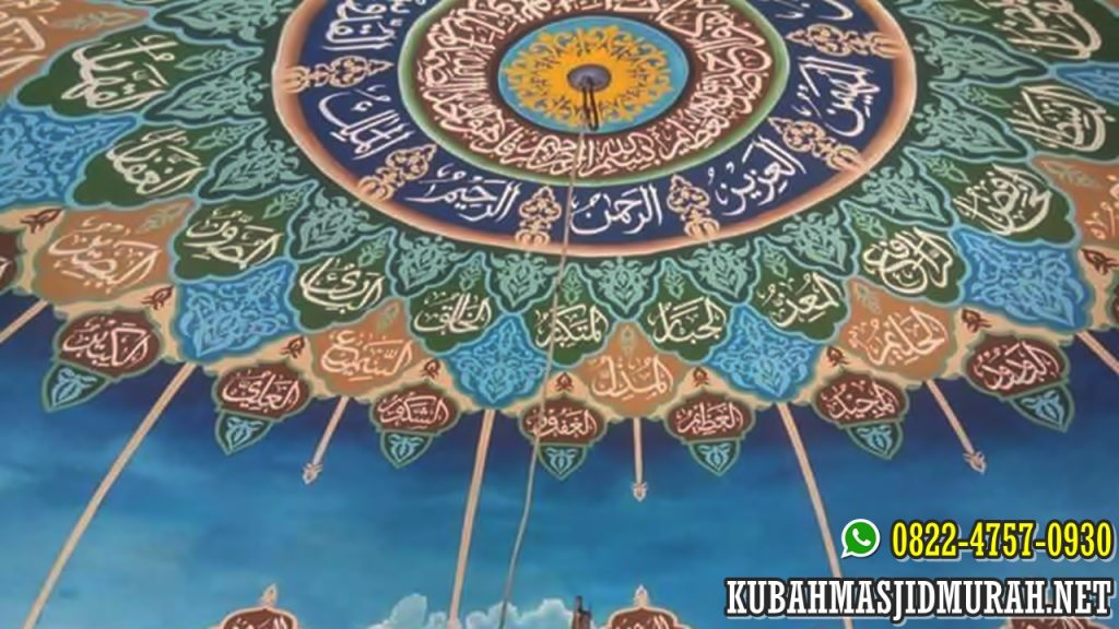 Jasa Kaligrafi Masjid - Kaligrafi Lukis 11
