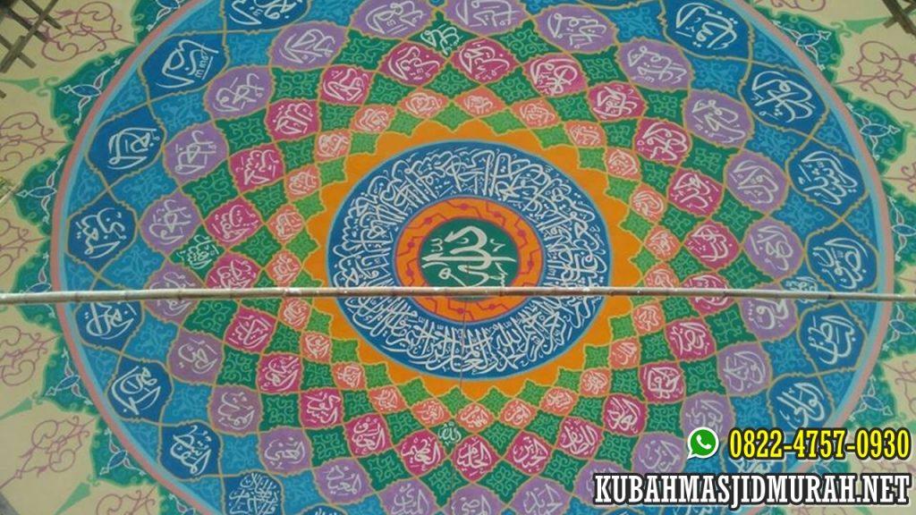 Jasa Kaligrafi Masjid - Kaligrafi Lukis 12