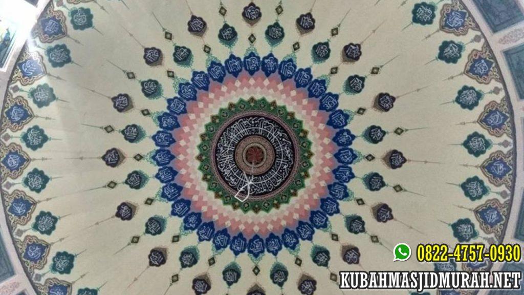 Jasa Kaligrafi Masjid - Kaligrafi Lukis 13