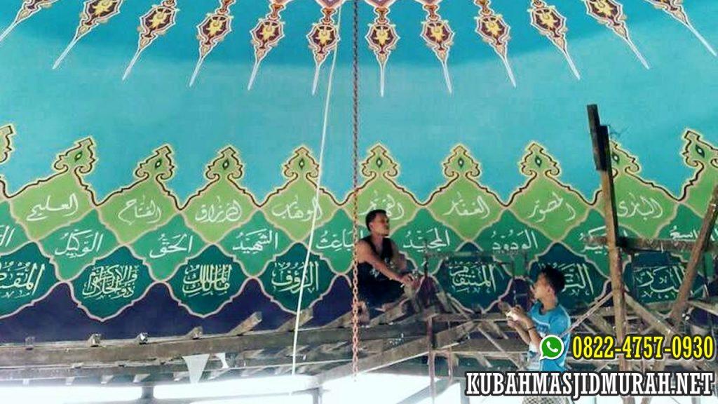Jasa Kaligrafi Masjid - Kaligrafi Lukis 4