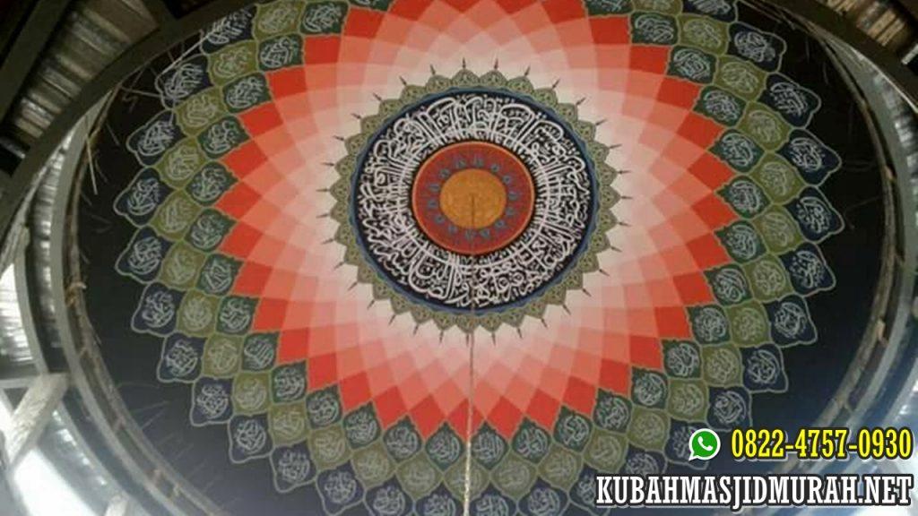 Jasa Kaligrafi Masjid - Kaligrafi Lukis 5