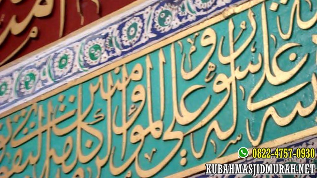 Jasa Kaligrafi Masjid - Kaligrafi Timbul-1