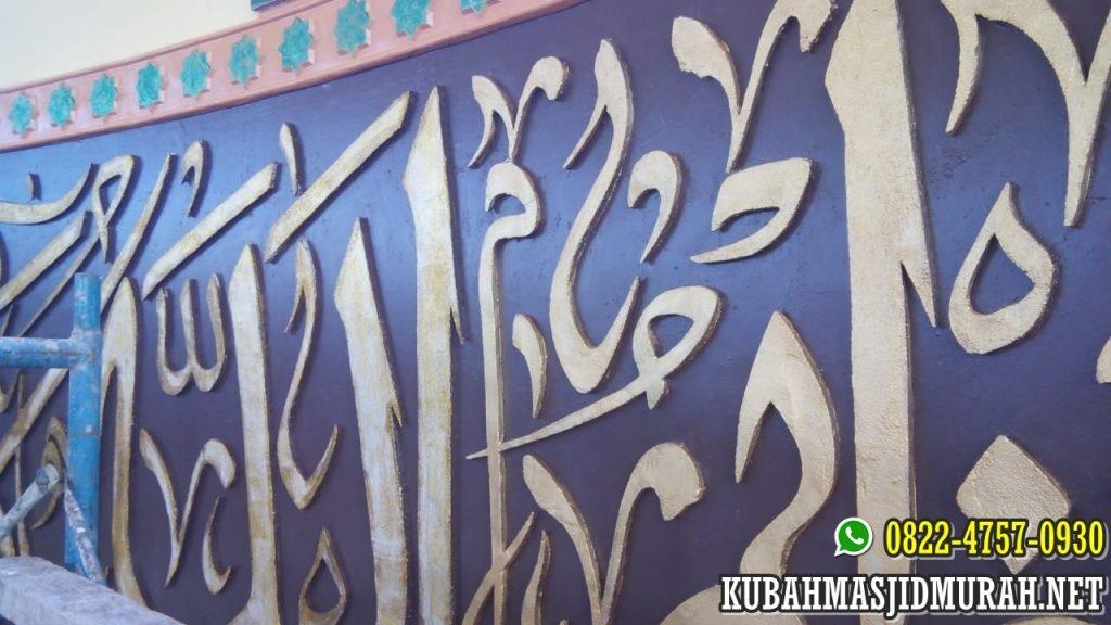 Jasa Kaligrafi Masjid - Kaligrafi Timbul 10