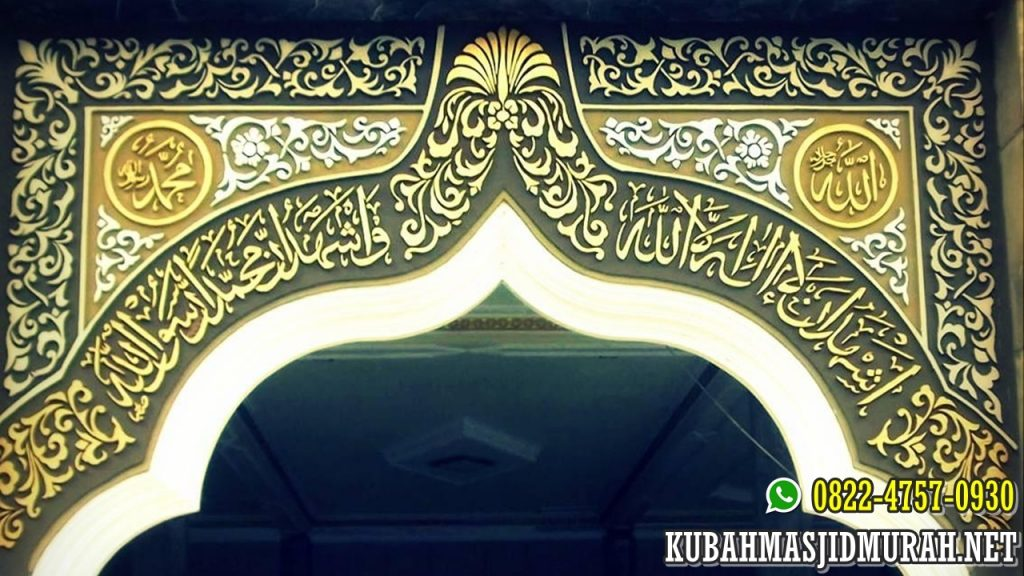 Jasa Kaligrafi Masjid - Kaligrafi Timbul-2