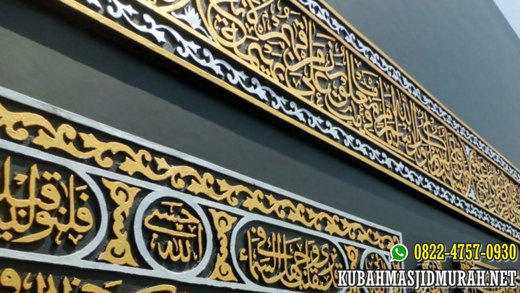 Jasa Kaligrafi Masjid - Kaligrafi Timbul 3
