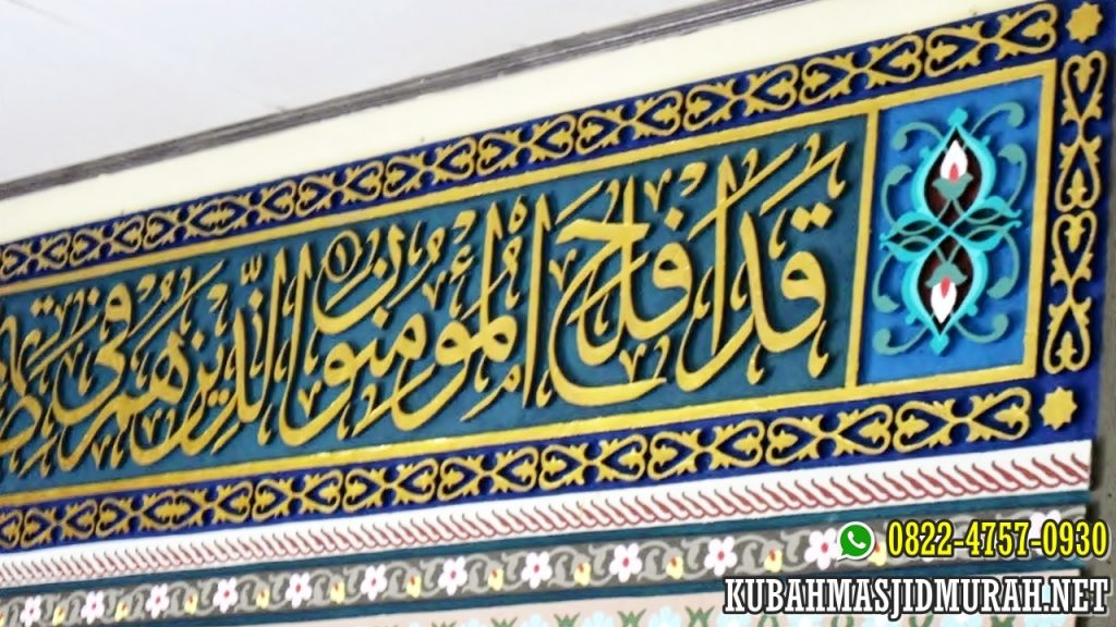 Jasa Kaligrafi Masjid - Kaligrafi Timbul 4
