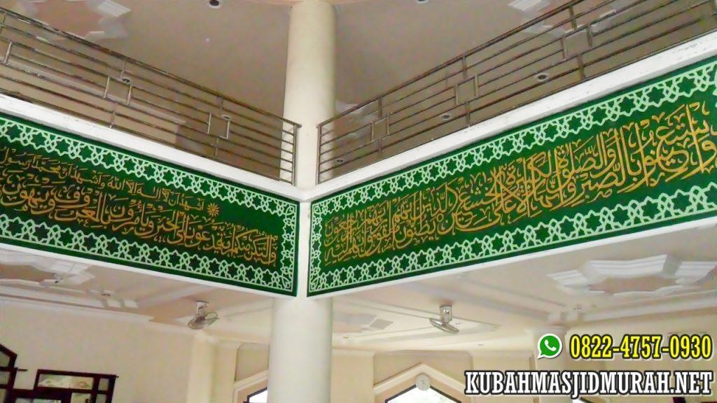 Jasa Kaligrafi Masjid - Kaligrafi Timbul 7