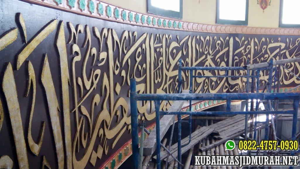 Jasa Kaligrafi Masjid - Kaligrafi Timbul 9
